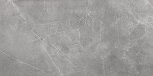 Stonemood silver 600x1200