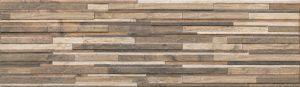 cerrad zebrina wood 600x175 1